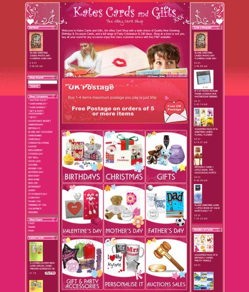 Ebay Online Shop Example